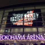 『【乃木坂46】今も可愛すぎ!!アンダラ中継に卒業生の矢田里沙子が映り込むwwwwww【Sing Out!発売記念アンダーライブ@横浜アリーナ】』の画像