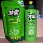 洗剤で黒人が白い肌のアジア人に、中国のCMに非難殺到