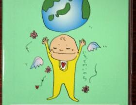 KinKi Kidsの堂本剛が母子手帳をデザイン 地元・奈良市の依頼受け無償で