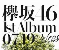 【欅坂46】公式、今までのバナーがスクロールされてていいな!