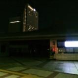『「アパホテル&リゾート」で満喫。両国駅タワーに宿泊してきました!』の画像