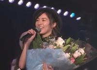 島崎遥香卒業公演に松井珠理奈登場!
