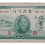 日本の紙幣は世界一清潔 中国のお札はアジア一汚い