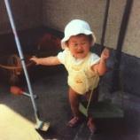 『おもしろすぎる、私の1歳を公開!』の画像