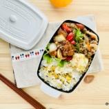 『テレワーク飯・残った唐揚げ3個で2人分の酢鶏弁当』の画像