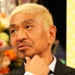 松本人志が病気に対する考え方を打ち明ける!「がんになった場合、早期でなければ僕はもう一切何もしない。」