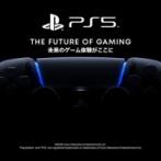 【朗報】『PS5』映像イベントが6月5日に配信決定!!年末商戦へ向けたラインナップが来るぞおおおお!!