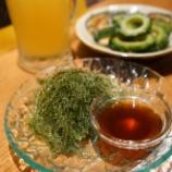 『三軒茶屋 「我如古(がねこ)」』の画像