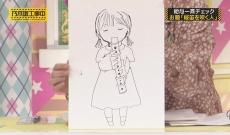【乃木坂46】掛橋沙耶香ちゃん可愛いし絵も上手いのか