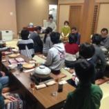 『飯尾醸造の忘年会は忘れられない美味しさ』の画像