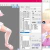◆VRoidをMMD用にスカート物理入れ直す講座