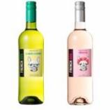 『フレンチブルドッグのかわいいラベルフランスワイン「フレンチドッグ」』の画像