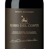 『イタリア・シチリア島のワイナリー「タスカ・ダルメリータ」4商品発売』の画像