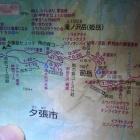 『【再編集】⑮2018/7/25 夕張岳登山と急いで小樽港』の画像