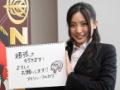 SKE48古川愛李(23) ジオン系企業に就職