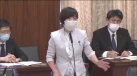 【動画】立憲・森ゆうこ「北朝鮮にワクチン提供しろ」