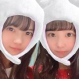 『【乃木坂46】新4期生 佐藤璃果がプライベートで欅坂、日向坂メンバーと撮った写真がこちら・・・』の画像