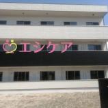 『寝屋川市の老人ホーム 幸香里園さんへ見学に行ってきました!生活保護の方でもご相談ください♪』の画像
