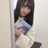 『新年一発目のブログはまさかの渡辺梨加!半年ぶりにブログ更新!』の画像
