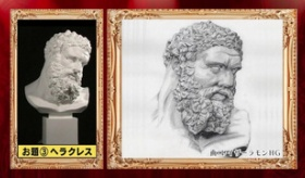 【日本の芸能】   上手すぎるだろ これwwww  レイザーラモンHGが テレビで描いた ヘラクレス像のデッサンの絵が 上手すぎると話題に。    海外の反応