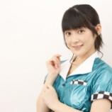 『【悲報】ももち(嗣永桃子)のハロプロ卒業・引退理由wwwww(画像あり)』の画像