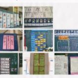 『実物資料集36 学級経営写真集2』の画像
