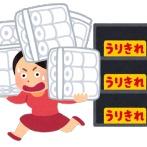 【オイルショック再び】新型コロナウイルスでパニックになった日本人、トイレットペーパーを買い占め