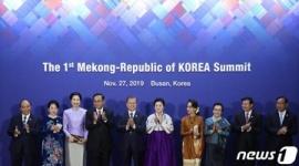 【外交の天災】文在寅「東南アジアが韓国と組めばメコン川の奇跡につながる」