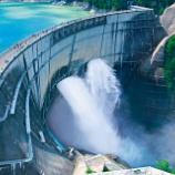 『 2016年05月24日  トロッコ電車で行く!黒部渓谷&秘湯温泉でゆらり旅』の画像