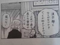 【日向坂46】あの大人気漫画の作者はおひさま!?wwwwwwwww