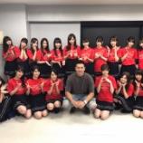 『【乃木坂46】田中将大『今日は乃木坂46のクリスマスLIVEに行ってきました』』の画像