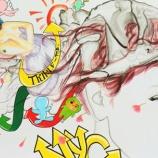 『リグナテラス東京がアツい!話題のオシャレなデザイナーズインテリアショップ 2/2 【インテリアまとめ・インテリアショップ 東京 】』の画像