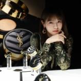 『【元乃木坂46】美しい・・・大人な装いの西野七瀬さん・・・』の画像