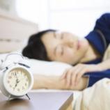 『眠気について考える』の画像