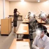『「株式会社ケア21」様にて、メンタルヘルス研修を担当いたしました。』の画像