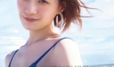 【乃木坂46】中田花奈、素肌輝く1st写真集の表紙3種類が出揃う!