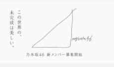 【大朗報】絶対エースこと、山下美月ちゃんが5期生を大歓迎の模様!!!