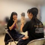 『【乃木坂46】北川悠理『私の手袋に命を吹き込んでくれました・・・』』の画像