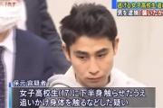 【東京・練馬】通学中に「ちょっと来て」声かけ、公衆トイレで7歳女児に性的暴行 強制性交容疑で無職の男(27)逮捕 DNA型で特定