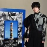 『欅坂46平手友梨奈「自分にも相手にも嘘をついて仕事をしたくないです」映画『響 –HIBIKI-』出演を振り返るインタビュー記事が公開!』の画像