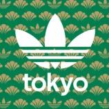 『2015 春 adidas Originals Flagship Store Tokyo オープン』の画像