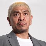 松本人志が暴露、収録中に相方・浜田と一般人が一触即発「こいつ膝蹴りしそうになってたからね。察知したからパッと止めた」
