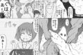 京太郎「女の子が淫魔になった」