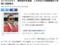 【朗報】EXILE、東京五輪を前に終わるwwwwwwwwwww