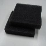 『ウレタンフォームやグラスウールなど、断熱材料の熱物性測定の現状』の画像