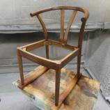 『日進木工の椅子のメンテナンス』の画像