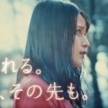 『[イコラブ] 代アニ 春の新CMに、佐々木舞香が出演! CM動画も公開…』の画像