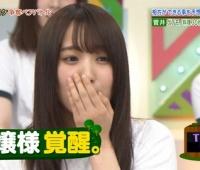 【欅坂46】ゆっかーゲテモノに果敢に立ち向かって、お嬢様覚醒!!【欅って、書けない?】