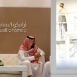 『サウジアラムコが3,000億ドル以上の原油開発投資へ』の画像