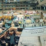 『2019TIBE台北國際書展は2月12日~17日です』の画像